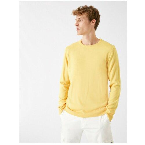 Koton Muški žuti džemper Koton  Cene