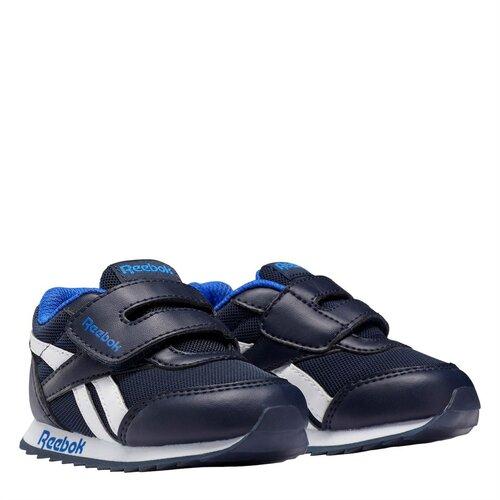 Reebok Classic Jogger RS trenerke za dojenčad  Cene