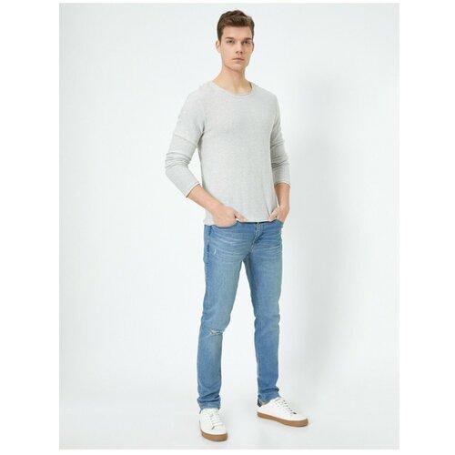 Koton Michael Skinny Fit Jeans  Cene