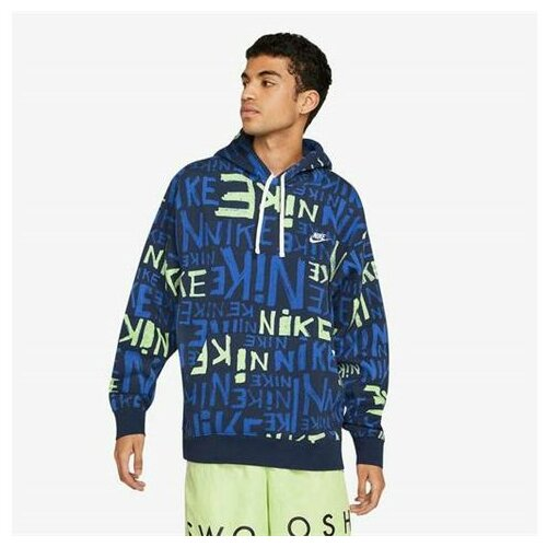 Nike muška dukserica M Nsw Club PO BB Hoodie Hoa DA0061-410 Slike