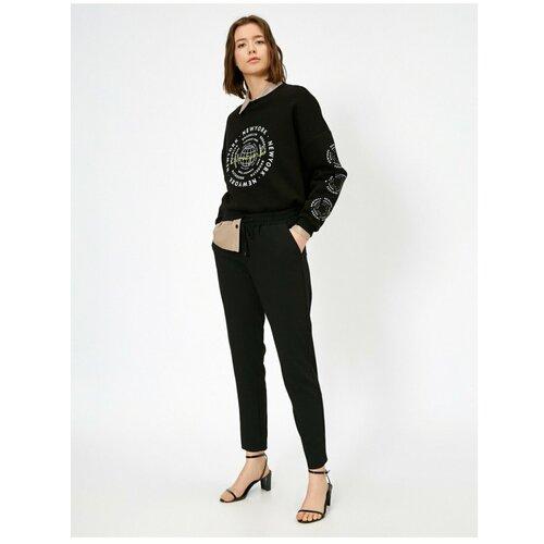 Koton Ženske hlače sa strukom  Cene