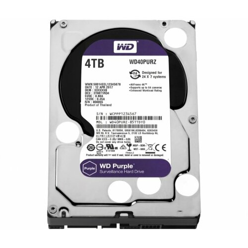 Western Digital Purple 4TB WD40PURZ hard disk Slike