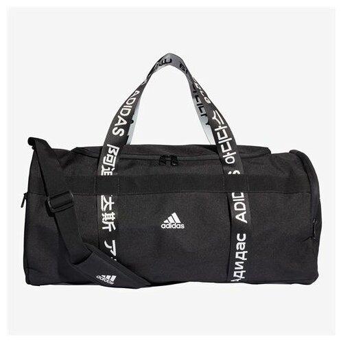 Adidas muška torba 4ATHLTS DUF M FJ9352  Cene
