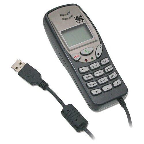 Speedlink SL-8771 USB VOIP Web Phone Slike