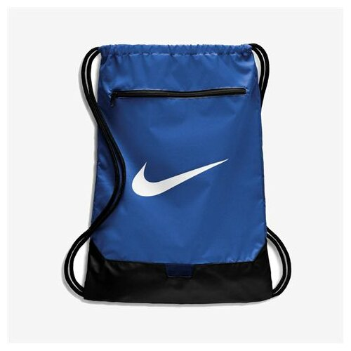 Nike vrećica za trening NK BRSLA GMSK - 9.0 (23L) BA5953-480  Cene