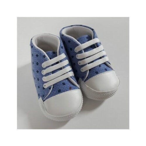 Miniki nehodajuća obuća patike za bebe starkap  Cene