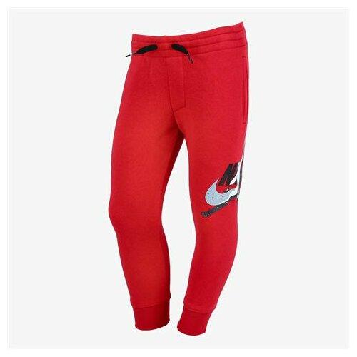 Nike dečiji donji deo trenerke JDB JUMPMAN CLASSICS II PANT 856904-R78  Cene