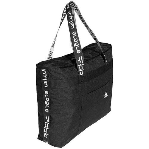 Adidas ženska torba W 4ATHLTS TO FL8908  Cene