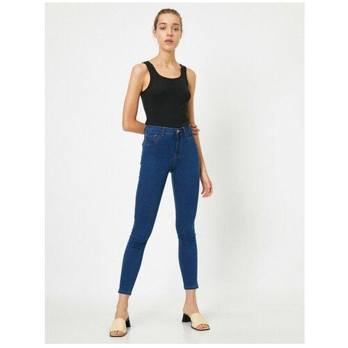 Koton Ženske plave uske traperice visokog struka  Cene